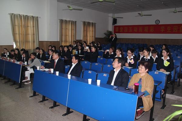 小学英语教师英语演讲比赛成功举行