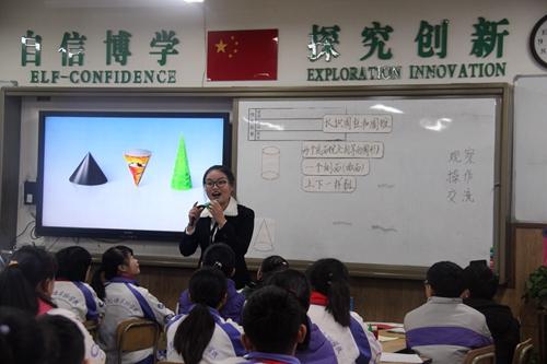 纪岚馨老师执教的《认识圆柱和圆锥》