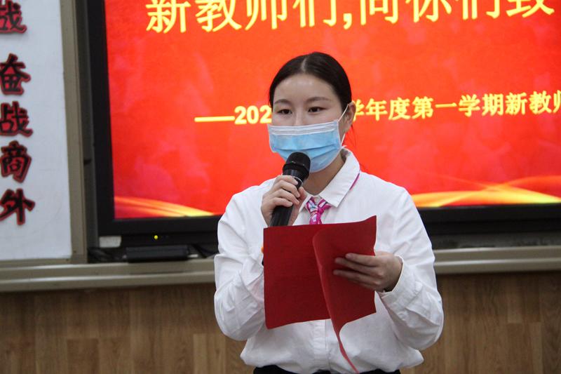 10IMG_1676新教师代表马玲玲老师发言.jpg